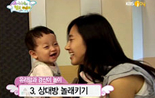 Girl Generation Hello Baby TV SHOW