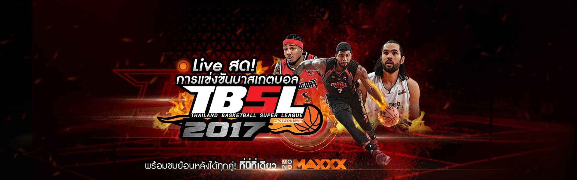 Thailand Basketball Super League 2017
