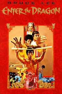 หนัง Enter The Dragon