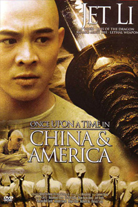 หนัง Once Upon a Time in China and America