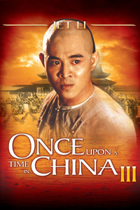 หนัง Once Upon A Time in China 3