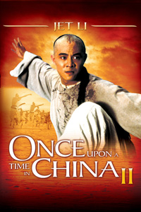 หนัง Once Upon A Time in China 2