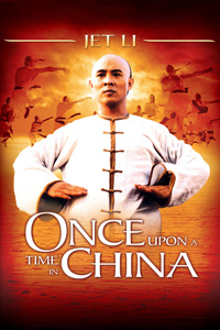 หนัง Once Upon A Time in China