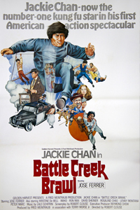 หนัง Battle Creek Brawl