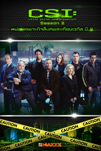 หนัง CSI Crime Scene Investigation S.02
