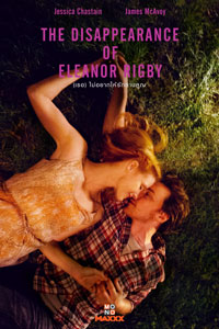 หนัง The Disappearance of Eleanor Rigby: Her