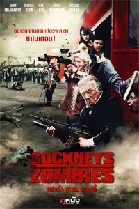 หนัง Cockneys VS Zombies