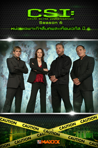 หนัง CSI Crime Scene Investigation S.06