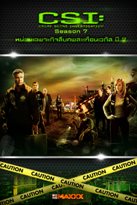 หนัง CSI Crime Scene Investigation S.07