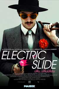 หนัง Electric Slide