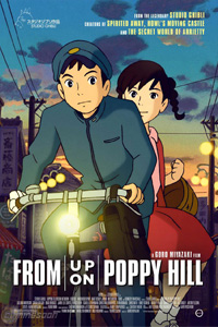 หนัง From Up On the Poppy Hill