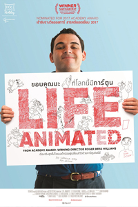 หนัง Life, Animated