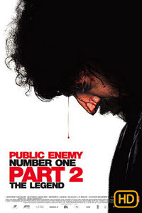 หนัง Public Enemy Number One 2