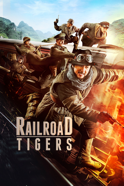 หนัง Railroad Tigers