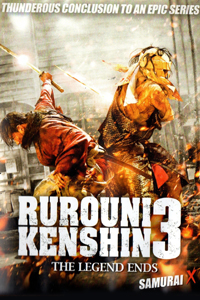 Rurouni Kenshin 3 (The Legend Ends)