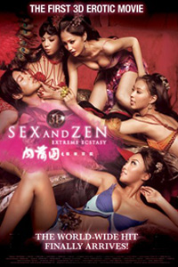 หนัง 3D Sex and Zen : Extreme Ecstasy