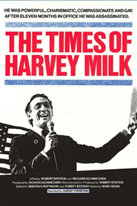 หนัง The Times of Harvey Milk