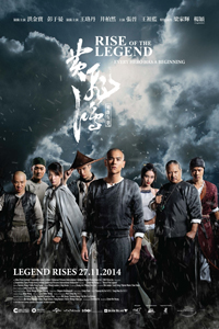 หนัง Rise of the Legend