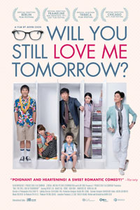 หนัง Will You Still Love Me Tomorrow
