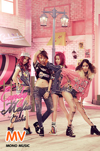 หนัง [Official MV] Cliche : Candy Mafia