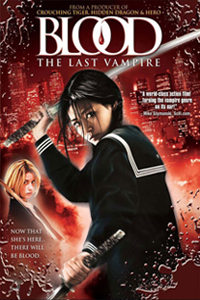 หนัง Blood : The Last Vampire
