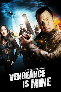 หนัง Vengeance is Mine